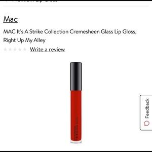 Mac right up my alley lipglass